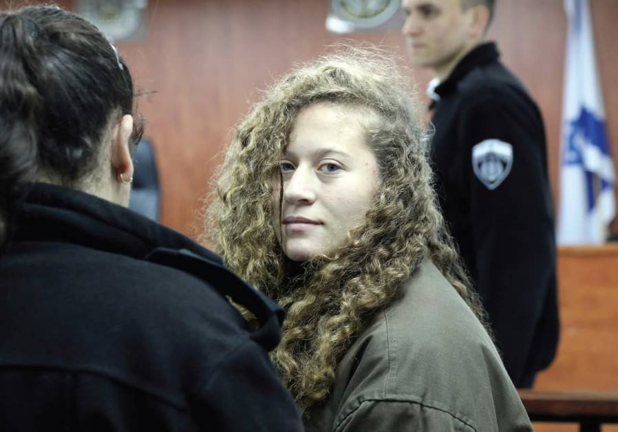 ahed tamimi 1 20180328 2091033876